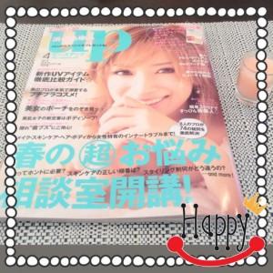 20140317-144932.jpg